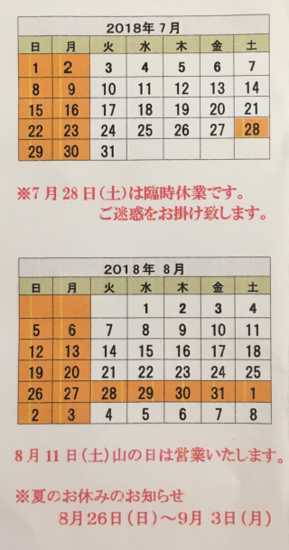 612AE59C-8A6B-4639-B2A3-58A9FBBD149C