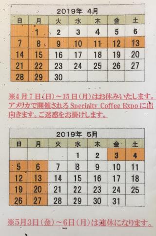 FE51812F-8D93-4CB9-B638-8903FA6293F1