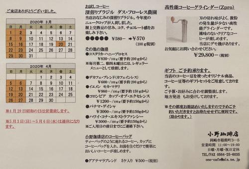 4D784CE4-6279-445A-92B1-DA0E3C15DD70